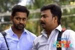 sunday holiday malayalam movie stills 003