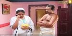 swaha malayalam movie stills  006
