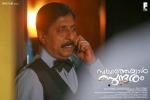 swargathekkal sundaram malayalam movie stills 001
