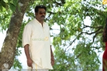 swarna kaduva malayalam movie biju menon stills 101 005