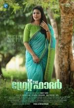the great father malayalam movie actress sneha photos