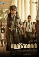 the great father malayalam movie stills 001