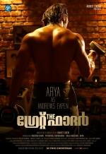 the great father malayalam movie stills