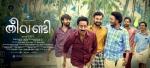 theevandi malayalam movie stills  2