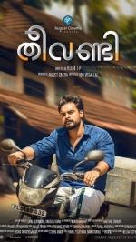 theevandi malayalam movie stills  3