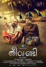 theevandi malayalam movie stills  4