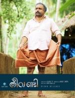 theevandi malayalam movie stills  7