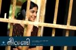 theevandi malayalam movie stills  8