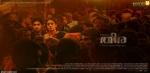 thira movie stills 002