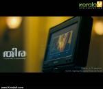 thira movie stills 004