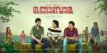 thobama malayalam movie stills 098 001