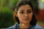 thoppil joppan malayalam movie photos 120 014