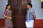 thoppil joppan malayalam movie photos 120 019