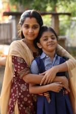 tiyan malayalam movie ananya stills 880