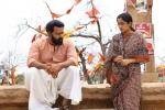 tiyan malayalam movie indrajith photos 553 001