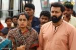 tiyan malayalam movie indrajith sukumaran photos 112 001