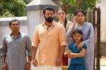 tiyan malayalam movie pictures 445 008