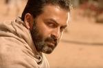 tiyan malayalam movie prithviraj sukumaran photos 110 001