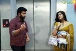 8340up and down malayalam movie stills 47 0