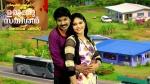 urukku satheesan malayalam movie images 444 002