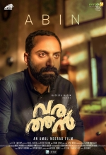 fahad fazil amal neerad movie varathan photos