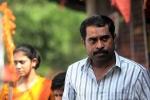 varnyathil ashanka movie suraj venjaramoodu photos 113