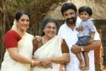 vedham malayalam movie pics 200 003