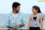 veera sivaji tamil movie latest pictures 259 001