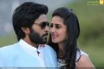 veera sivaji tamil movie pics 456 001