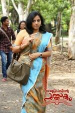 velipadinte pusthakam malayalam movie photos 111 008