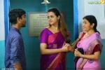 vilakkumaram malayalam movie stills 400 006
