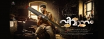 vimaanam malayalam movie prithviraj photos 110