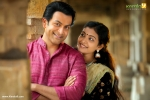vimanam malayalam movie latest stills