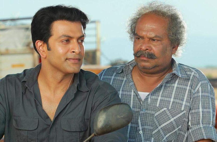 vimanam malayalam movie photos 121
