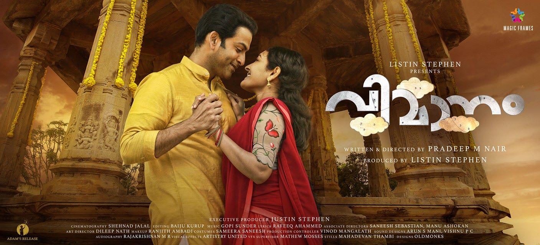 vimanam movie latest stills 092 001