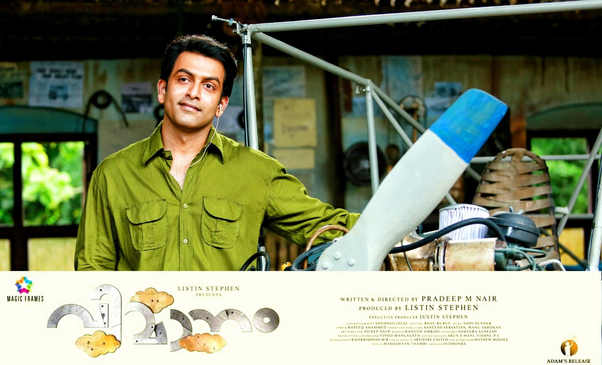 vimanam movie latest stills 092 002