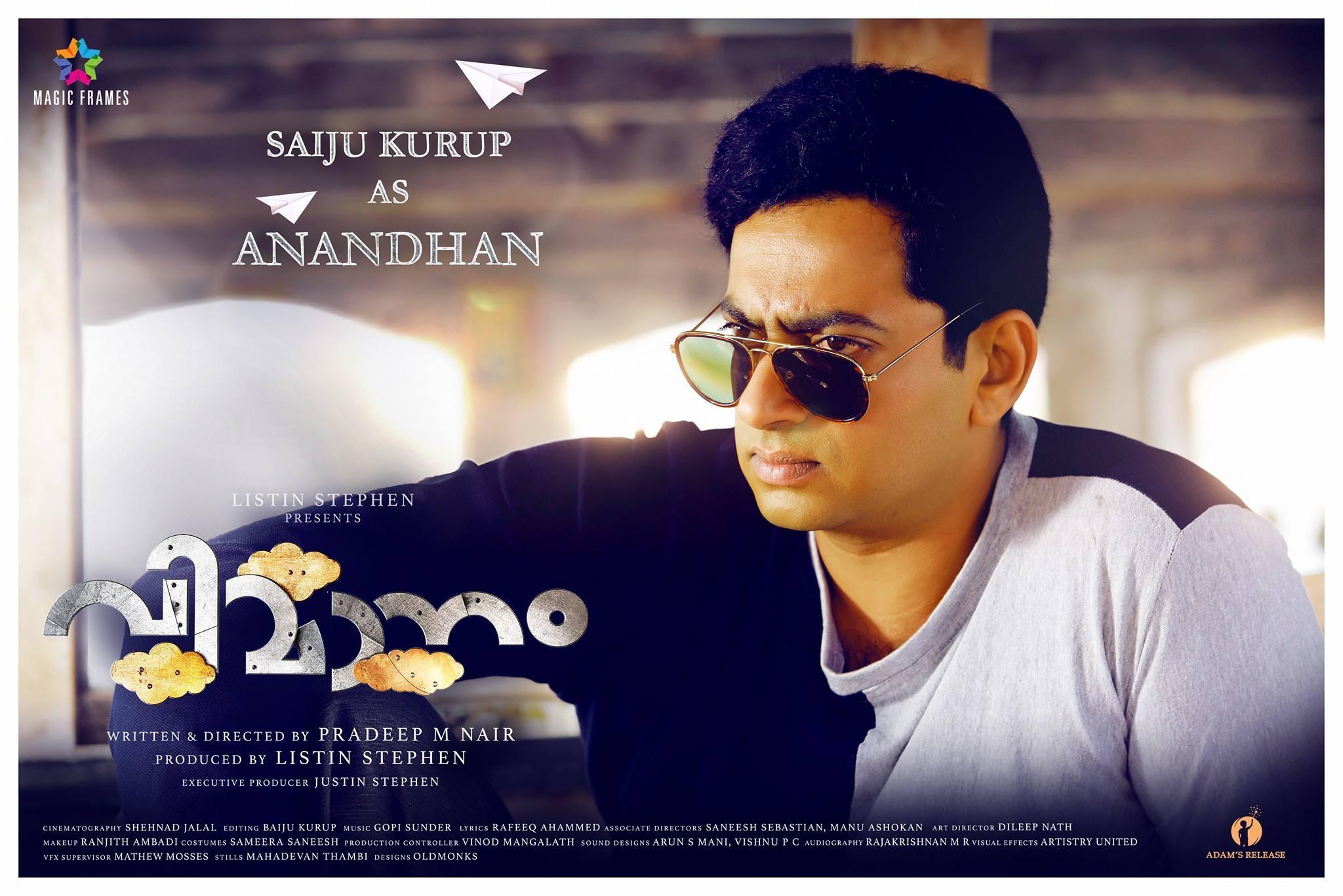 vimanam movie latest stills 092 004