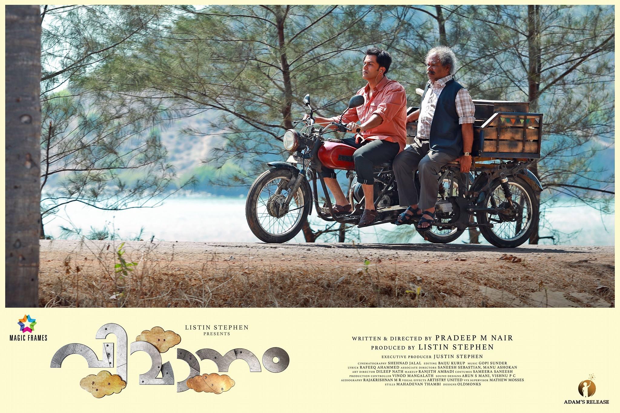 vimanam movie latest stills 092 005