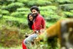 vishwa vikhyatharaya payyanmar movie pictures 454