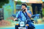 gowthami mohanlal movie vismayam malayalam movie stills 0929 001