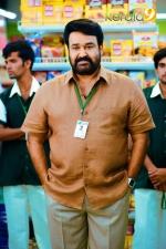mohanlala vismayam malayalam movie stills 0929 006