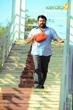 mohanlala vismayam malayalam movie stills 0929 007
