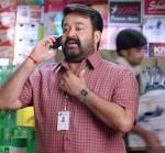 vismayam malayalam movie mohanlal pics 257