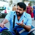 vismayam malayalam movie mohanlal pictures 127