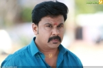welcome to central jail malayalam movie dileep photos 147 002