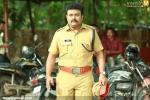 welcome to central jail malayalam movie kalabhavan shajon pics 200 002