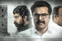 one-malayalam-movie-poster