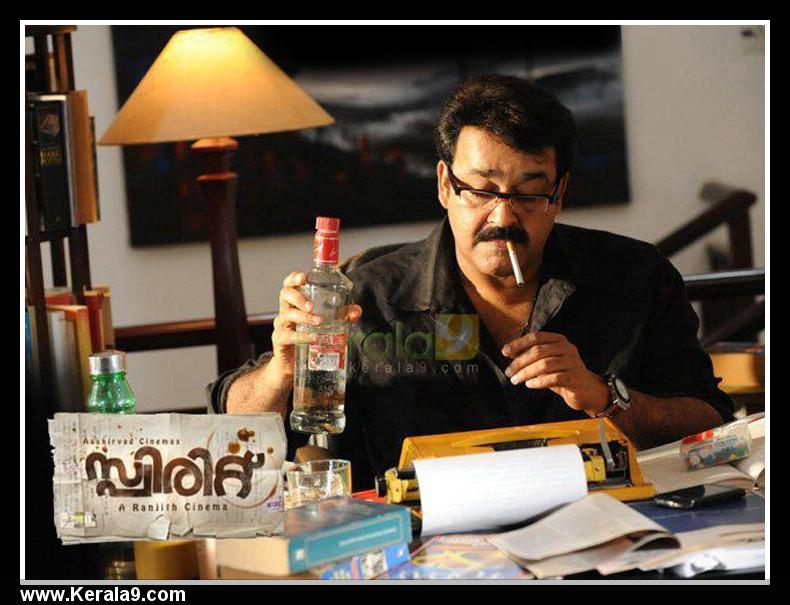 Spirit (Malayalam) Movie (2012) | Reviews, Cast & Release ...
