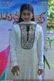 ansiba-hassan-latest-photos-00144
