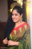 asha-aravind-latest-pictures-409-00682